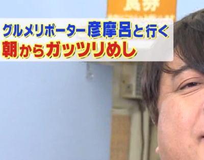 彦麻呂さん(48)の最新画像がヤバすぎると話題に (画像)