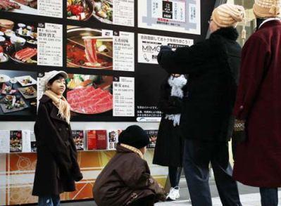 外国人が日本旅行に来て感じた不思議な物11点 … そこから窺える日本独特な所