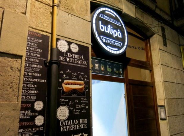 butipa (8)
