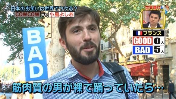 フランス人「小島よしおはゲイ」