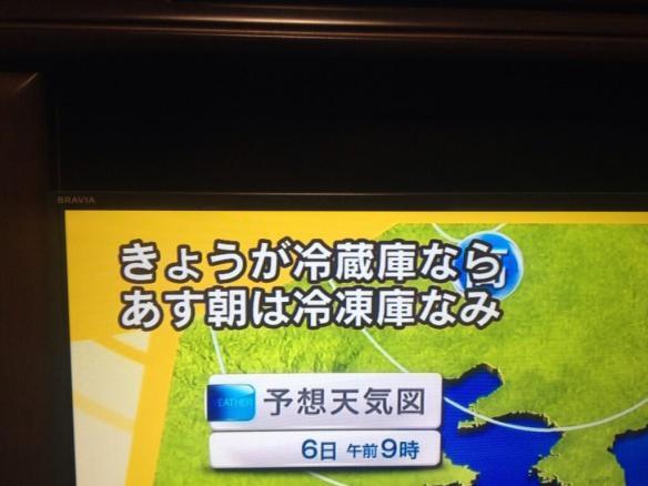 【画像】明日の気温wwwwwwwwwwwwww