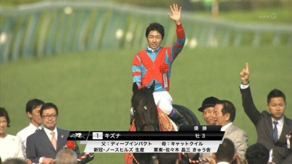 【競馬】 なぜキズナは日本ダービーを連覇出来なかったのか?