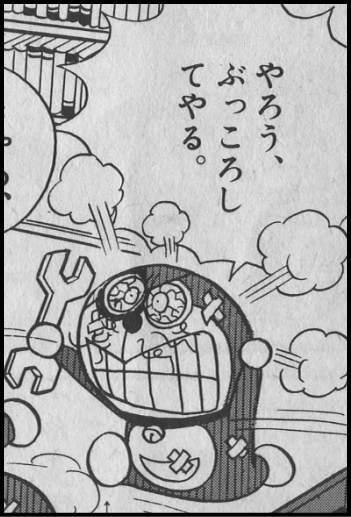 【競馬】 美浦トレセンで傷害事件 調教助手が同僚に包丁で切りかかり逮捕