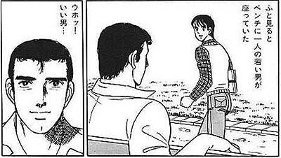 【競馬】 ジョッキーにホ○っていないの? 【┌( ^o^ ┐)┐】