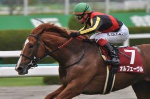 【競馬】 神戸新聞杯の勝ち馬が年度代表馬より凄い件