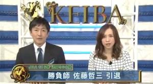 【悲報】 優木まおみ 佐藤哲三の名前を間違える