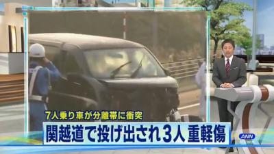 【放送事故】テレ朝のニュース読んでた人の「呂律」が怖いくらいヤバかったんだが・・・・・・・・(動画あり)