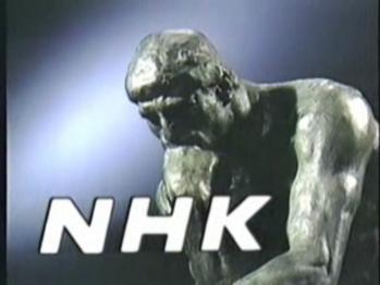 NHKの集金を警察に引き渡したったwwwwwww