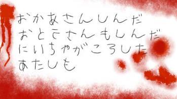 ぶっちゃけ日本語ってひらがなだけでよくね?wwwww