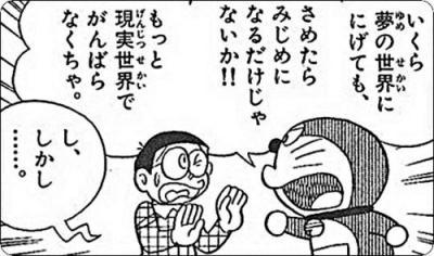 【超悲報】ネトゲで2万円相当のアイテム借りパクされたった・・・wwwwwwwww