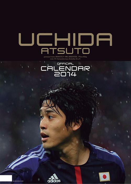 内田篤人カレンダー