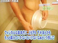 kagawa_20131101135524b66.jpg