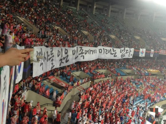 korean_heito.jpg