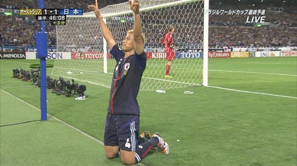 日本、5大会連続W杯出場決定! 失意から歓喜へ…劇的に本田の左足PK、オーストラリアと1-1ドロー