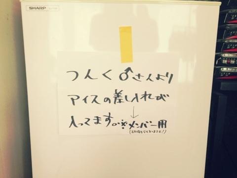 【℃-ute】萩原マイマイいやしいのお知らせ