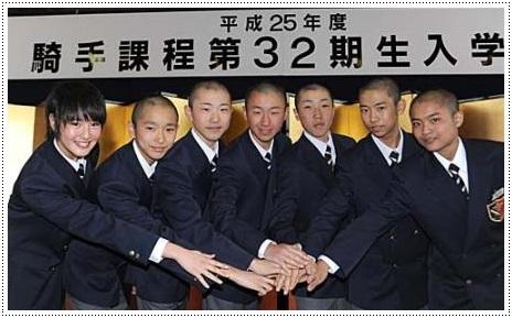 ☆★藤田菜七子ちゃん応援スレ★☆