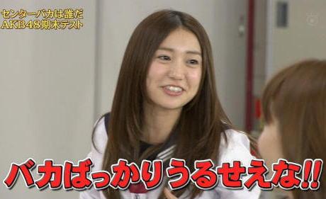 「めちゃ×2イケてるッ!」 AKB48メンバーの抜き打ちテスト企画の平均視聴率は20.9%、瞬間最高23.4%