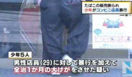 世田谷区内のコンビニでたばこ販売断られ男性店員(29)に暴行 16~19歳の少年5人を逮捕 … 他の店員や客は立ち読みを装い、誰も110番通報せず - 調布市