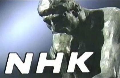 "NHKについてのアンケートを実施 「回答者の9割以上が、""NHKの今の体制に問題あり""」 … 政治経済系SNSサイト『my日本』意識調査"