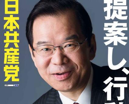 東京都議選 自民党、立候補した59人全員が当選、共産党、民主党を上回って第3党に躍進 … 都議会第1党だった民主党は第4党に転落
