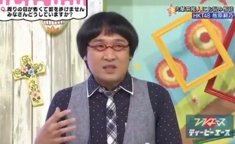南海キャンディーズ・山里亮太(36) AKBのライブ会場でAKBファンに殴られたことを明かす … 「15人くらいに囲まれて殴られてバッと居なくなった。もう忍者」 (動画あり)