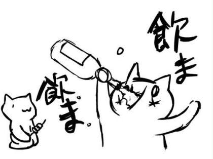 筑波大学の18歳の水泳部男子部員、大会後飲酒し死亡 … 自宅アパートで1~4年生の男女の部員仲間十数人と打ち上げ → 様子が急変 → 2時間後、病院で死亡
