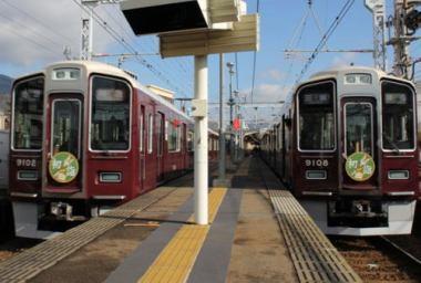 阪急・春日野道駅のホームで、頭を線路に向けて突きだしていた女性(25)、電車に接触して死亡 - 神戸