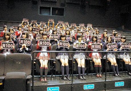 松本人志監督作品 『R100』をNMB48のメンバーが一斉に鑑賞、感想をネットにアップし話題に … 「面白かったとは誰も書いてないんだな」「握手券つければいいんじゃない」