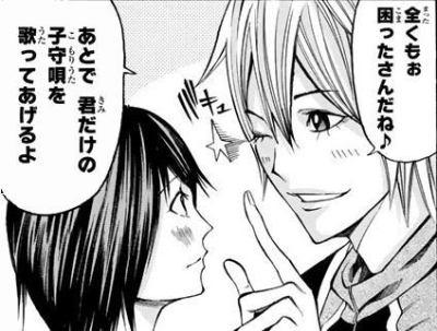 """43歳主婦 「日本人男性はもっと""""褒め言葉""""の修練を積むべき」 33歳独身女 「やっぱり日本人男性は、女性を褒めなれていません」"""