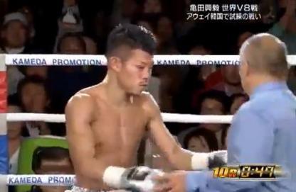 ボクシングWBA世界バンタム級タイトルマッチ、亀田興毅が14位の孫正五に序盤からプレッシャーを受け後退する展開 → 10回にはダウンを喫するも判定勝利 (動画あり)