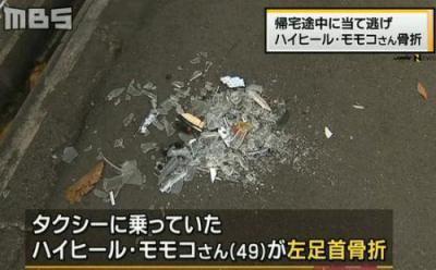 タレントのハイヒール・モモコ(49)、ひき逃げされる … 左足首の骨を折る重傷 - 大阪