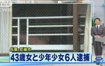 中3男子を監禁し性的暴行容疑、沖野玉枝容疑者(43)と少年少女らの計9人逮捕 … 生活保護を受けつつ集団生活を送る少年少女を働かせ、男子生徒への虐待を指示 - 兵庫・尼崎