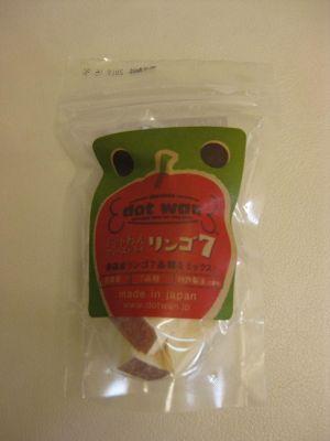リンゴ7(セブン)♪