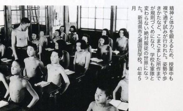 戦時中におっぱい丸出しで授業受けてる学生の写真wwwwwwwwwww
