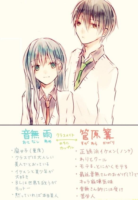 【画像】腐女子の妄想漫画ワロタwwwwwww