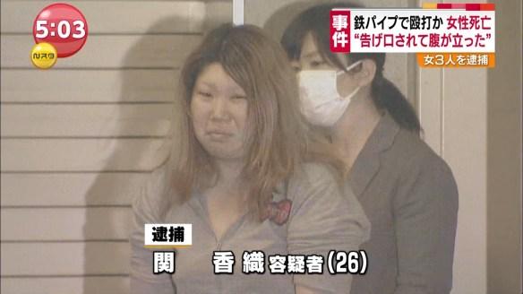 【画像あり】鉄パイプで女性を殺した女共の顔がヤバイwwwwwwwwwwww