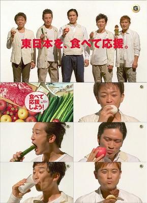 チェルノブイリ→事故後300年住めない 福島→食べて応援wwwwwwwwwwwwwwww