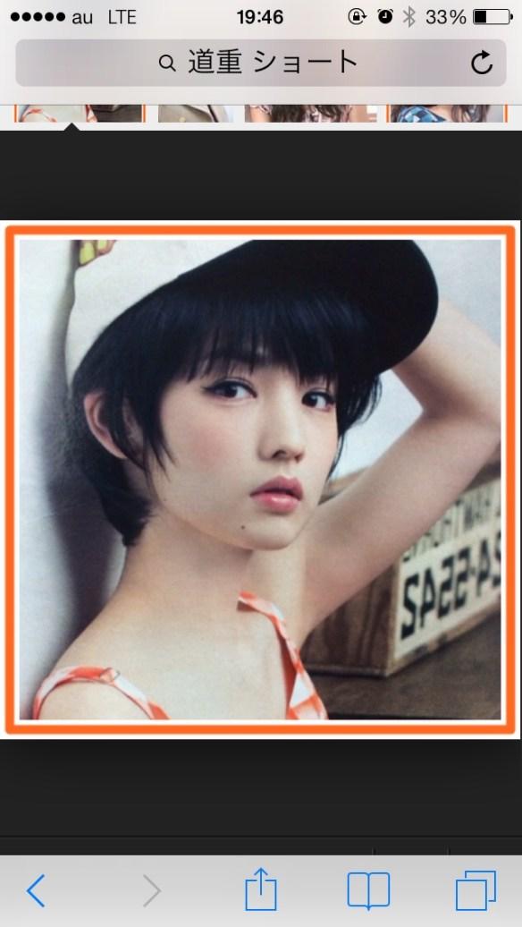 【画像あり】ショートカットの女の子かわいいよなwwwwwwwwwwww