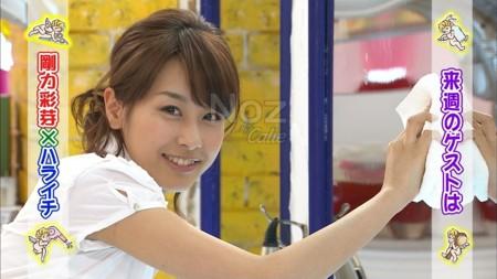 【画像あり】加藤綾子とかいう突っ立ているだけでエッチな女wwwwwwwwwwwwwwww