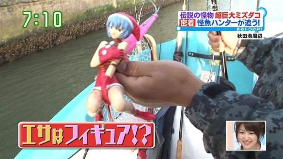 【画像あり】美少女フィギュアを餌にタコ釣る奴wwwwwwww