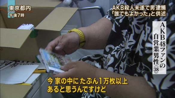 【悲報】38歳自営業の男性 AKBのCDに2000万円を注ぎ込むwwwwwwwwwww(画像あり)