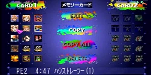 ps1_memorycard_console_title.jpg