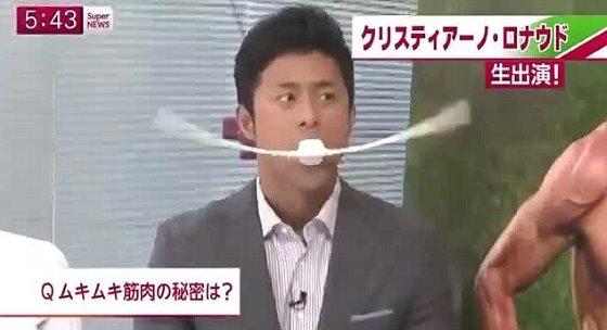 ロナウドは日本のテレビ司会者のふざけた態度にショックを受けた―英紙報道