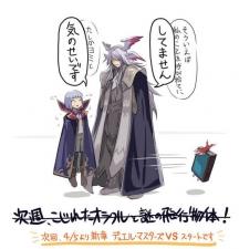 【デュエマ】かわすみ先生がアニメ新章開始記念イラストを公開!「次週、こじれたオラクルと謎の飛行物体!」