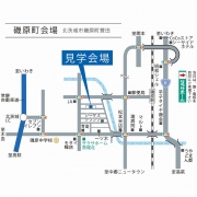 shibarakikita01_20141011095246671.jpg