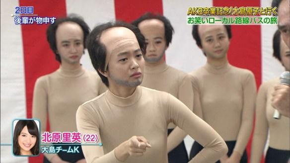【画像・動画】 AKB48の江頭2時50分コスプレキモすぎワロタwwwwwwwwww