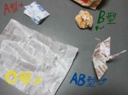 【画像あり】 血液型で分かる、マクドナルドの食い方wwwwww当たりすぎワロタwwwwwwwww