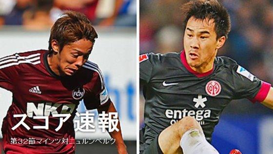 【速報】岡崎慎司14点目!日本選手最多記録更新…そして伝説へ(Gif)
