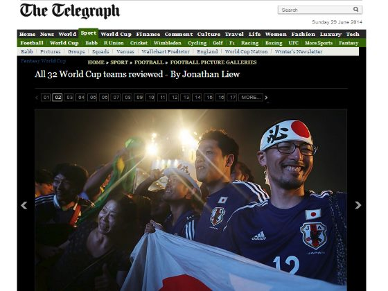 ワールドカップ32カ国を採点 日本は32カ国中31位…英テレグラフ評