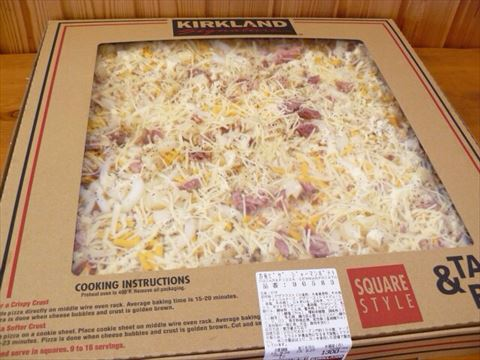 コストコのピザぐううまい